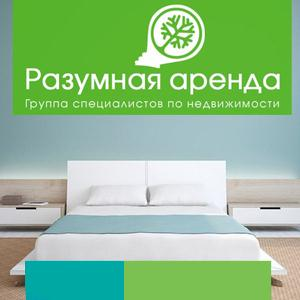 Аренда квартир и офисов Ирбейского