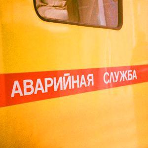 Аварийные службы Ирбейского