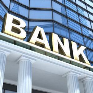 Банки Ирбейского