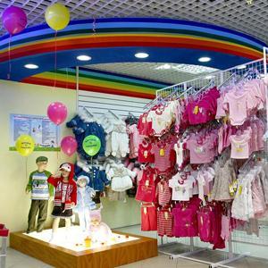 Детские магазины Ирбейского
