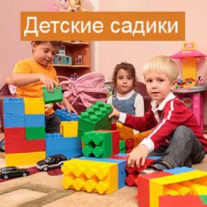 Детские сады Ирбейского