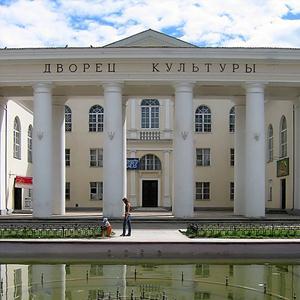 Дворцы и дома культуры Ирбейского