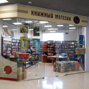 Книжные магазины Ирбейского