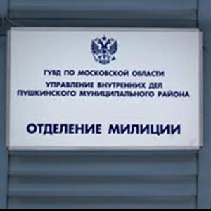 Отделения полиции Ирбейского