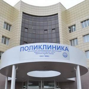 Поликлиники Ирбейского