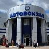 Автовокзалы в Ирбейском