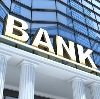 Банки в Ирбейском