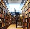 Библиотеки в Ирбейском