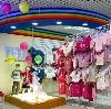 Детские магазины в Ирбейском