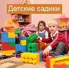 Детские сады в Ирбейском