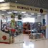 Книжные магазины в Ирбейском