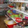 Магазины хозтоваров в Ирбейском