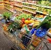 Магазины продуктов в Ирбейском