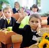 Школы в Ирбейском