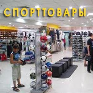 Спортивные магазины Ирбейского