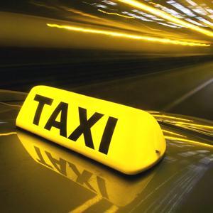 Такси Ирбейского